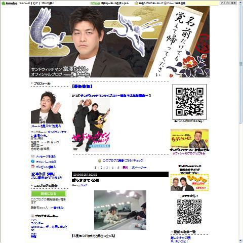 富澤たけしの画像 p1_28