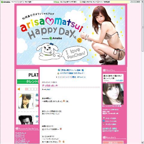 松井ありさの画像 p1_14