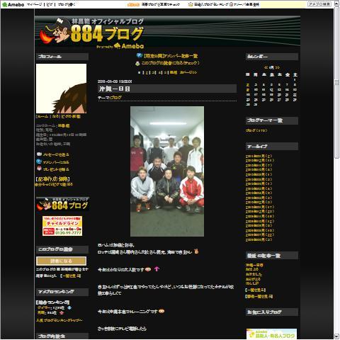 林昌範の画像 p1_20