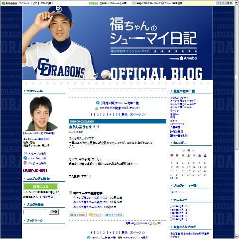 福田永将の画像 p1_22