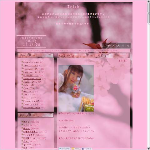 長谷優里奈の画像 p1_2