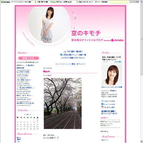 大沢幸広の画像 p1_1