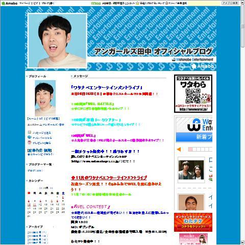 田中卓志の画像 p1_24